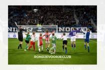 Clubpartners sc Heerenveen ontvangen ruim 20.000 euro van supporters